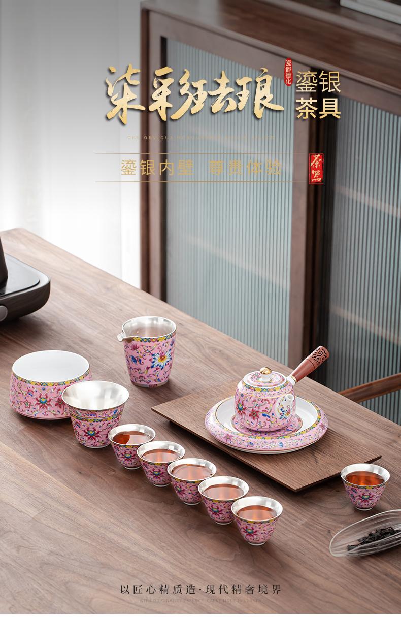 Pure silver colored enamel coppering. As kung fu tea set side teapot tea tea tea cup silver cup ceramic package