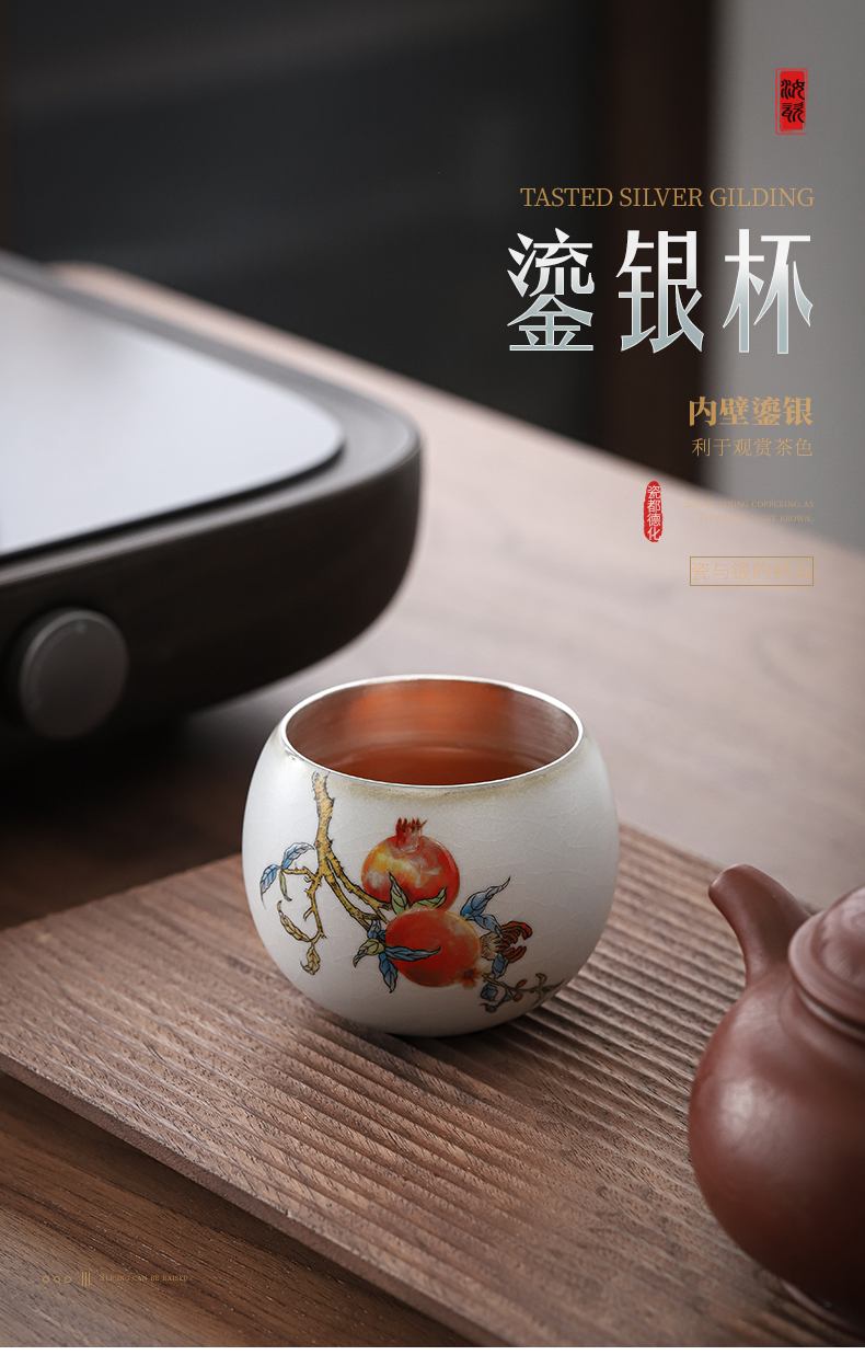 Start your up coppering. As the sample tea cup silver cup of jingdezhen ceramic tea cup tea cup silver cup support lettering