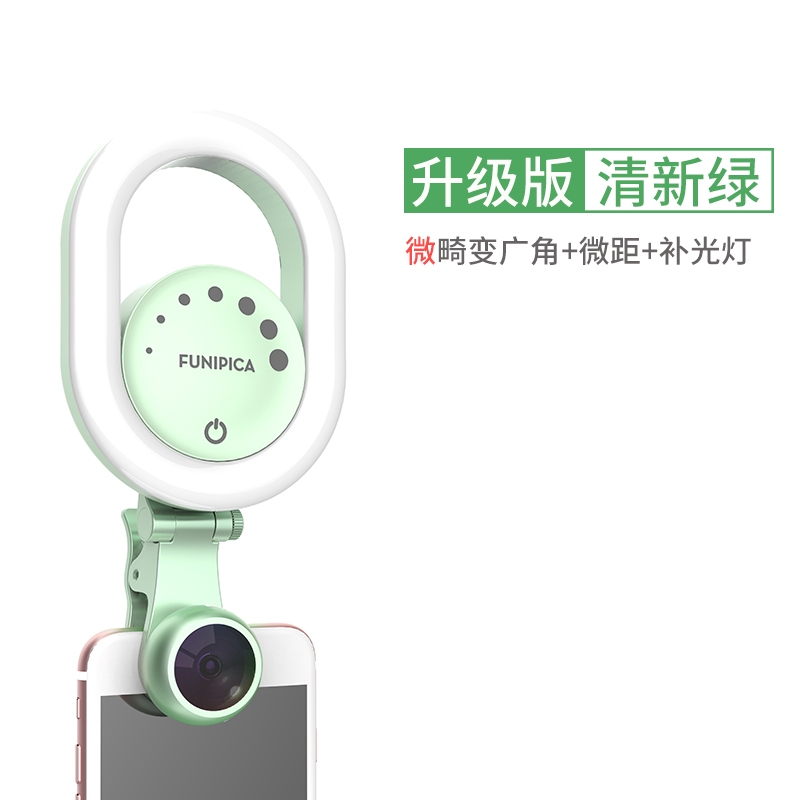 ★ Five Generations Upgraded Version ★ [fresh Green] Undistorted Lens ★ Self-timer More Beautiful ★