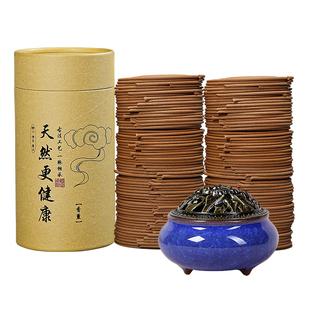【皇榜】 夏季驱蚊除臭檀香大盒120盘
