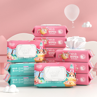 Half price for the second piece! Baby wipes 80 puffs * 5 Packs