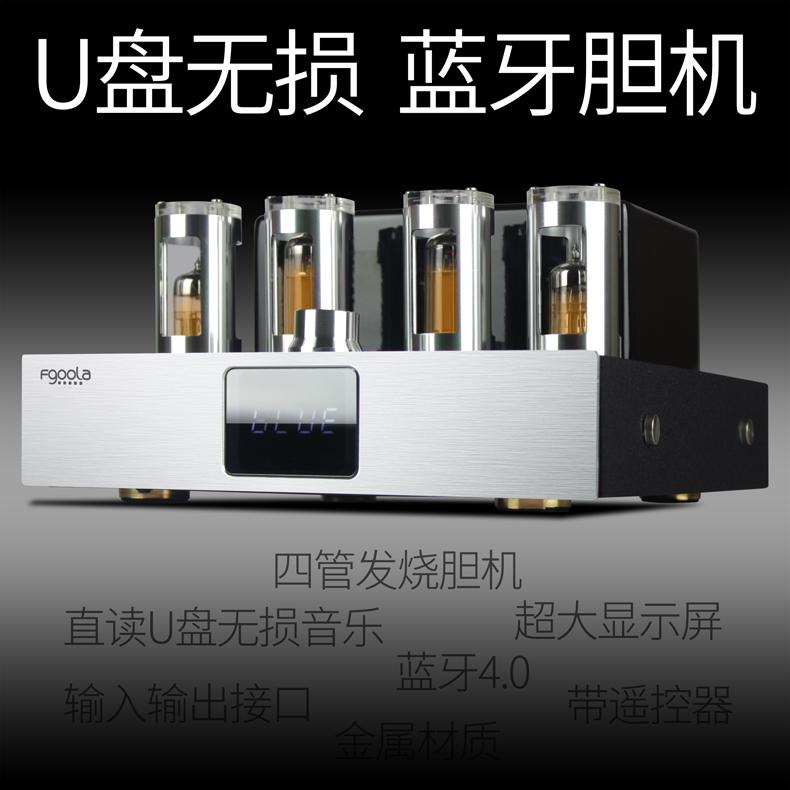 Fgoola YD-301 беспроводной bluetooth hifi желчный пузырь машинально усилитель электромеханический сын трубка лихорадка USB без потерь домой дистанционное управление