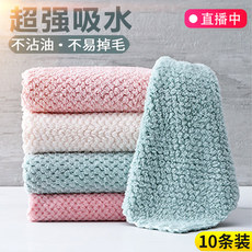 Home wash cloth do n...