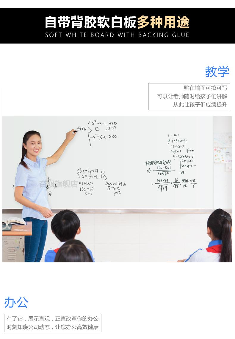 90X120軟白板墻貼兒童家用磁性黑板墻貼涂鴉墻記事板白板紙寫字板貼紙畫畫墻白板貼可擦寫畫板可移除軟木板毛氈板黑板白板hj2410780