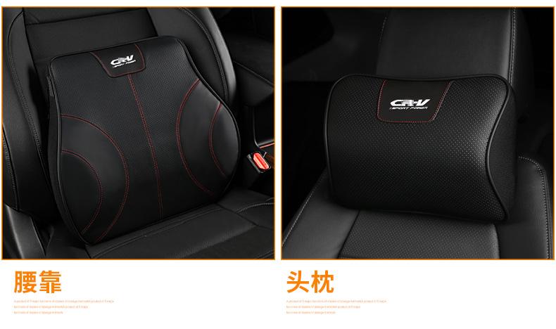 Gối tựa cổ và lưng Honda CRV mẫu mới - ảnh 2