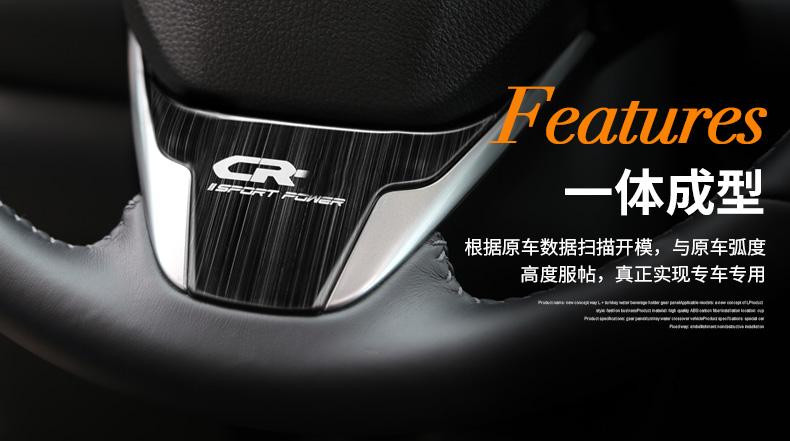 Ốp trang trí trên vô lăng Honda CRV 2019 - ảnh 14