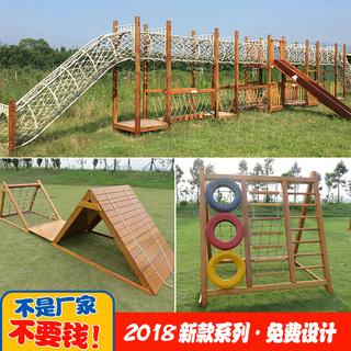 Игровые комплексы,  Детский сад качели мост ребенок на открытом воздухе один дерево мост подъем подъем большой тип на открытом воздухе игрушка качели сочетание деревянный подъем подъем полка, цена 10359 руб