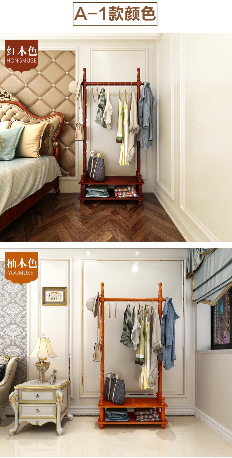 挂衣架置物架挂衣杆衣帽架落地实木简约现代欧式衣架落地家用卧室详细照片