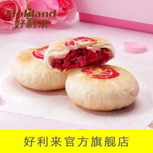 好利来玫瑰鲜花饼新年年货礼盒云南特产6枚早餐零食小吃糕点饼干