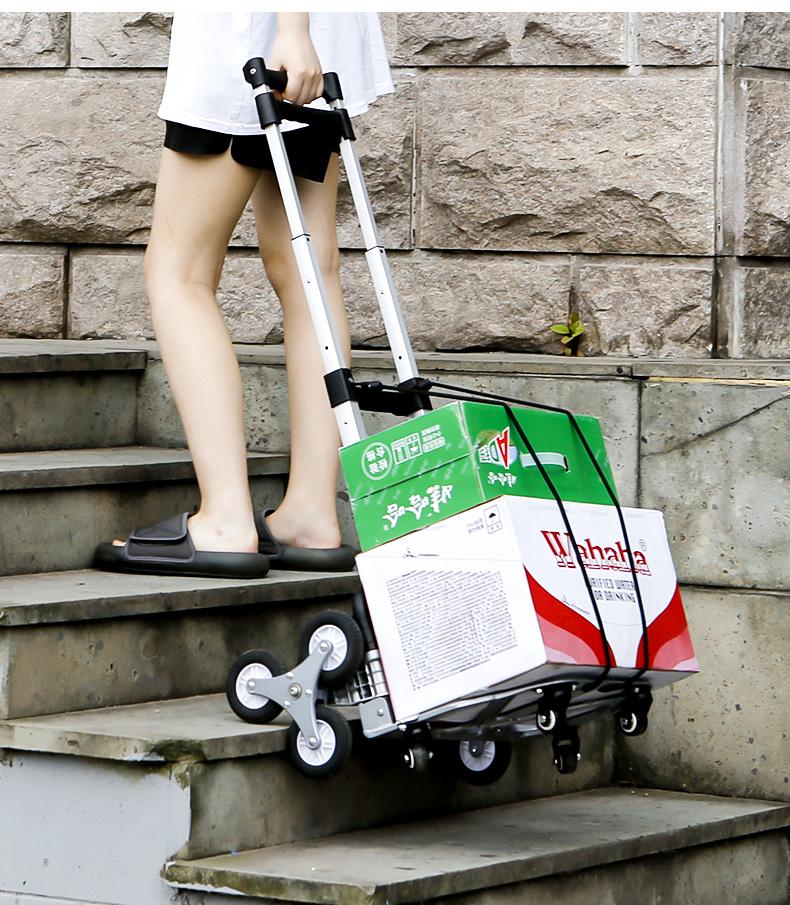 家用爬楼梯手拉车小可携式摺迭行李车推车手推车拉货拉桿车买菜购物详细照片