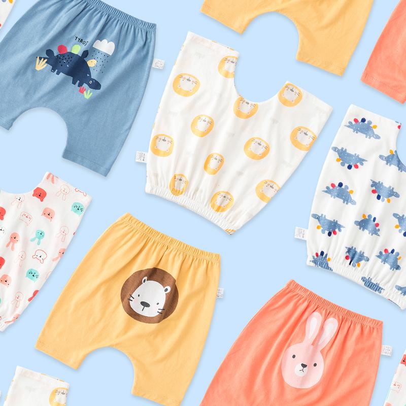 【南极人】纯棉薄款七分PP裤2条装