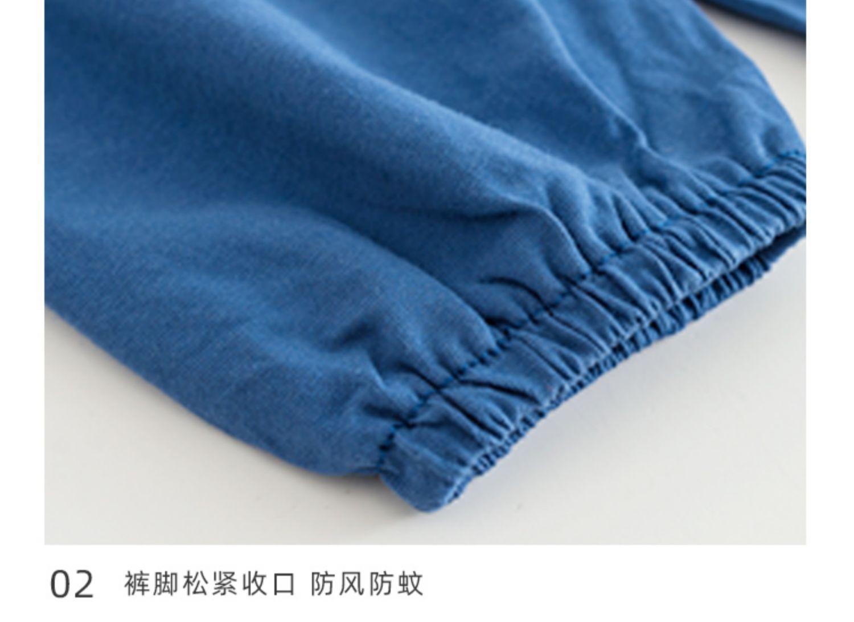 【2条】南极人纯棉儿童防蚊裤