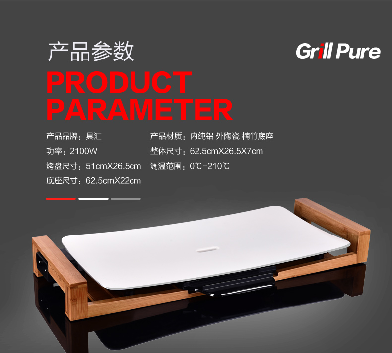 110V韓式陶瓷電烤爐無煙不沾電烤盤家用室內燒烤爐