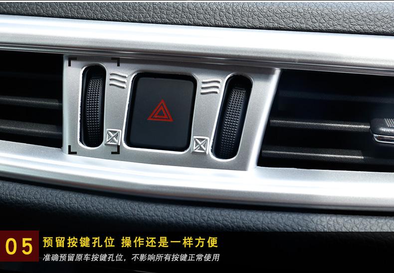 Ốp trang trí nội thất nhiều màu  Nissan X-Trail 2014-17 - ảnh 41