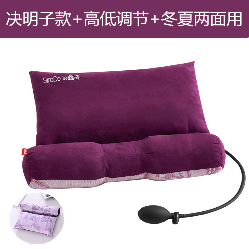 CASSIA - DEEP PURPLE [INFLATABLE PILLOW] ADJUST THE HEIGHT