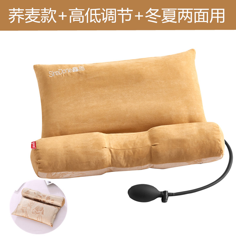 BUCKWHEAT - DARK BROWN [INFLATABLE PILLOW] ADJUST THE HEIGHT