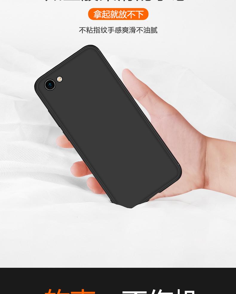 手机保护壳磨砂硅胶保护套防摔软壳步步高少女男款超薄全包潮牌详细照片