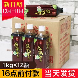Постоянный запомнить кислота слива крем в бутылках сконцентрировать оптовая торговля полная загрузка контейнера (fcl) кислота слива суп сконцентрировать сок концентрированный пульпа ручной работы черный слива сок бизнес порыв настроить, цена 2455 руб