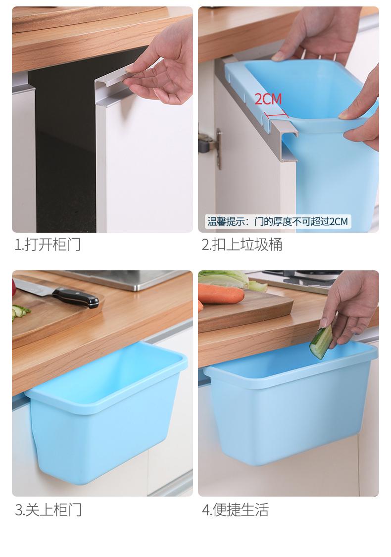 厨房垃圾桶挂式整体橱柜门上的壁挂架塑料袋挂钩支架神器家用收纳层架子详细照片