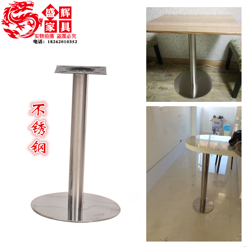 Stainless Steel Table Legs Table Round Table Bar Table Legs Wrought Iron  Custom Heightening Desk Marble Table Foot Bracket