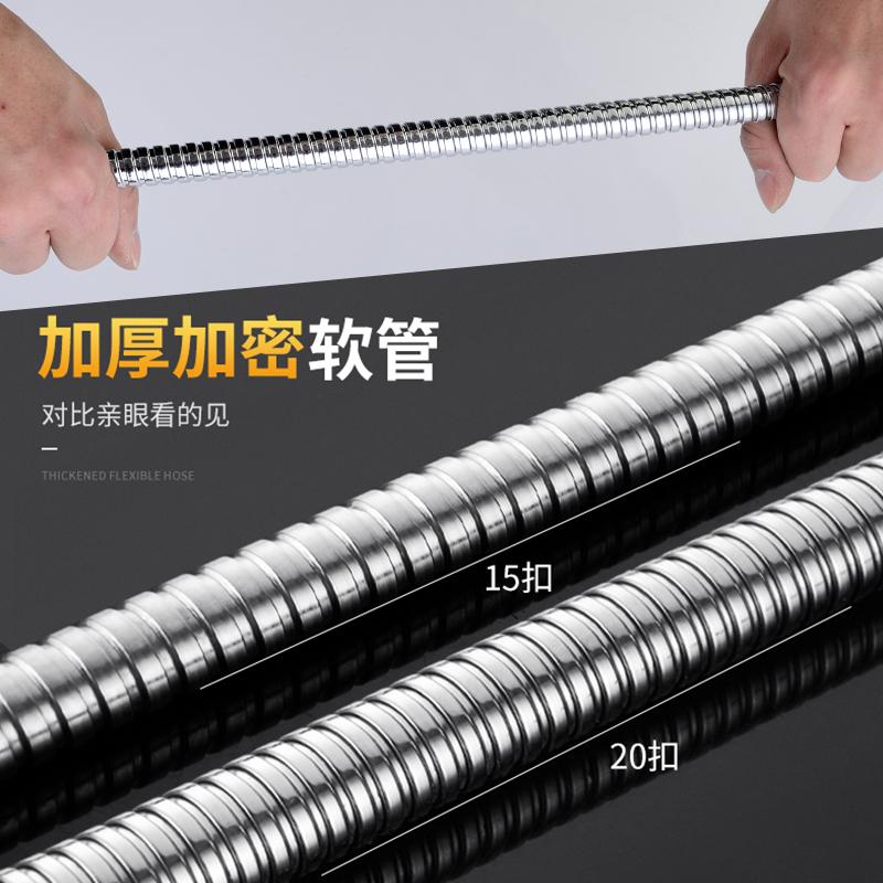 不锈钢花洒软管