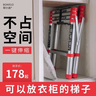 Household ladder folding herringbone ladder indoor multifunctional five-step ladder thickened aluminum alloy telescopic ladder lifting small stairs