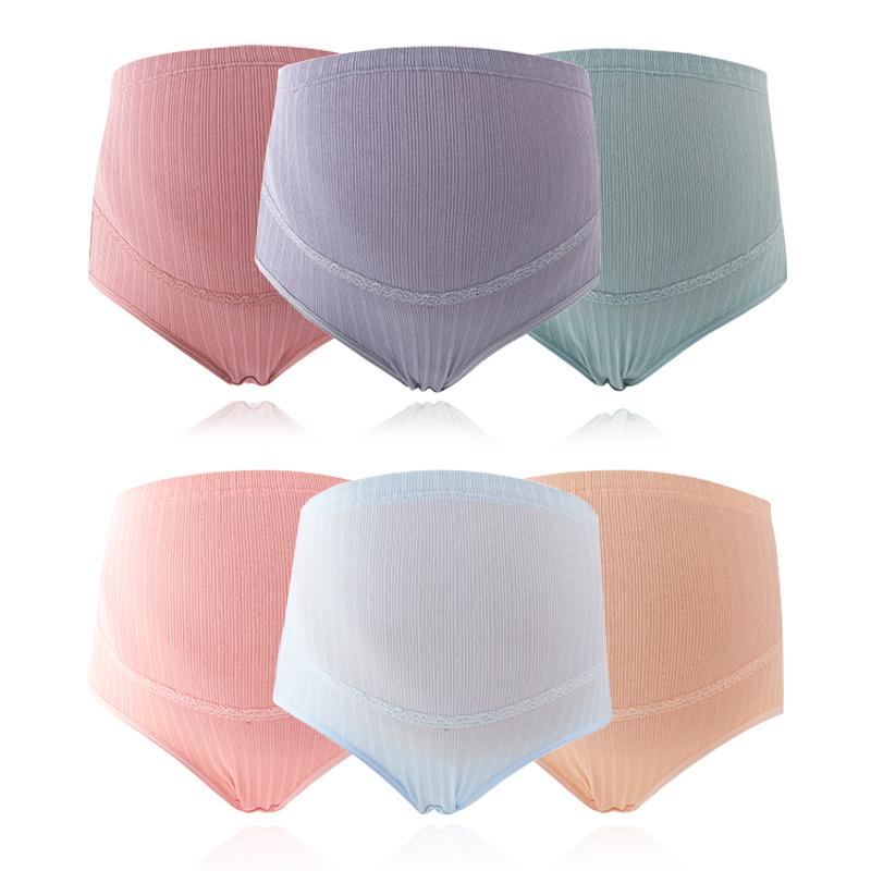 【3条装】可调节纯棉孕妇高腰托腹内裤