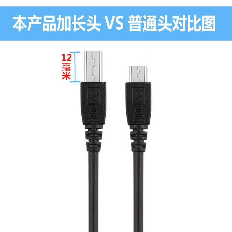 域能 国产老人机micro USB数据线安卓智能手机通用充电器v8加长头详情图
