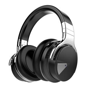 魅动 E7主动降噪耳机头戴式