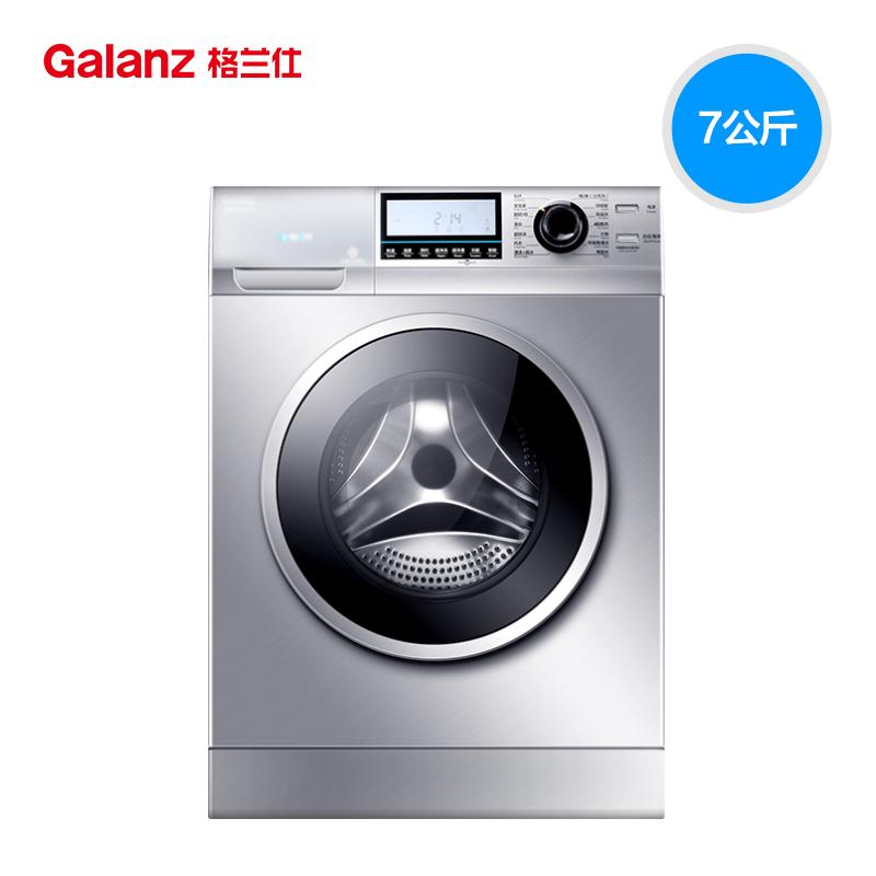 双11预售:Galanz格兰仕XQG70-D7312V/T滚筒洗衣机7公斤