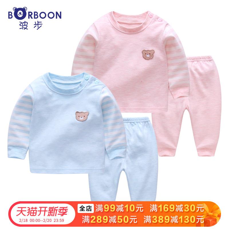 婴儿宝宝内衣套装长袖秋衣婴幼儿春装衣服男童女童棉毛衫纯棉睡衣