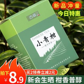 Ром,  Зеленый мандарин генерал Er новый может православная школа зеленый мандарин генерал чай 8 год чэн дворец генерал Er спелый чай упакованный масса 50g, цена 99 руб