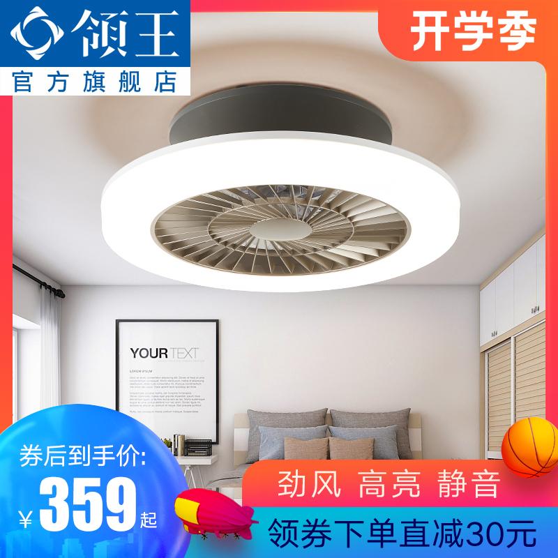 领王餐厅卧室吸顶电风扇灯吊扇灯北欧家用现代简约客厅风扇吊灯