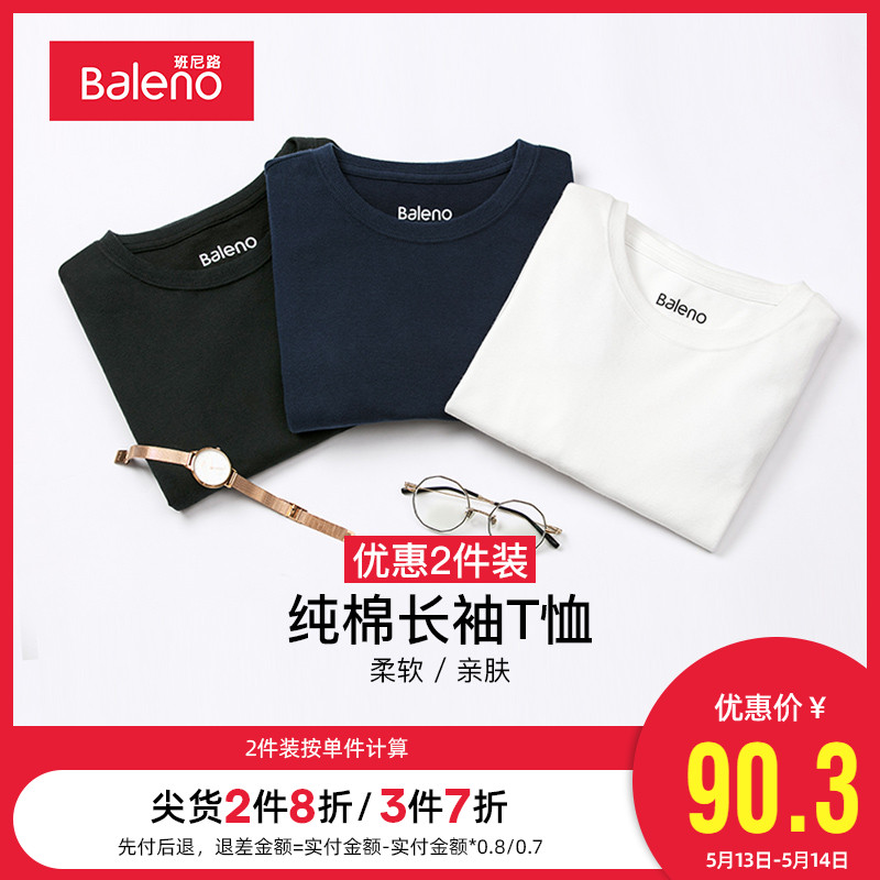 2 pieces Benny Road men's t-shirt long-sleeved bottomshirt autumn and winter comfortable round-neck T-shirt men's cotton top man Z