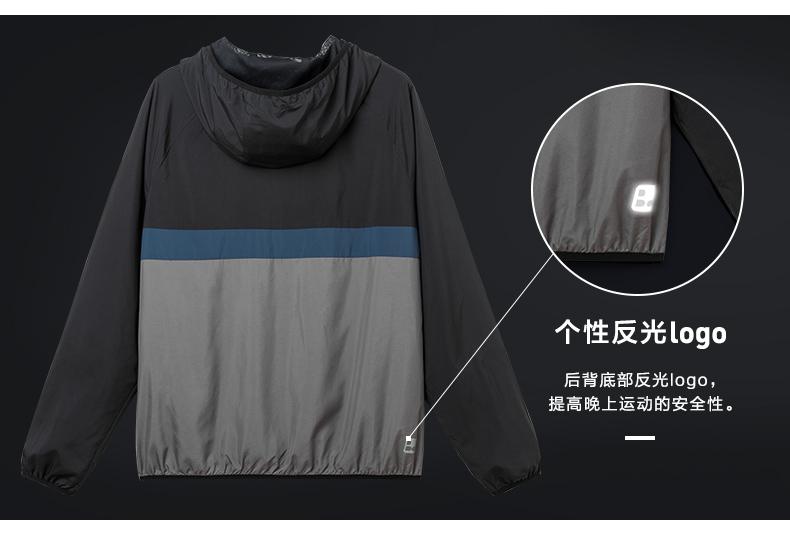 Baleno Benny Road thời trang khâu trùm đầu áo gió nam thể thao giản dị của áo khoác mùa thu thanh niên