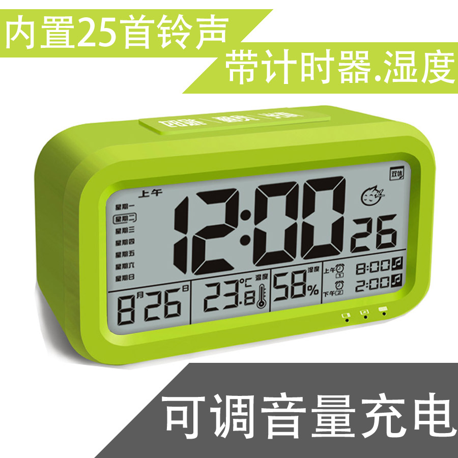 Легкая передача USB перезаряжаемый ночной свет немой студент прикроватный будильник будильник время влажность музыка детские Интеллектуальные электронные часы