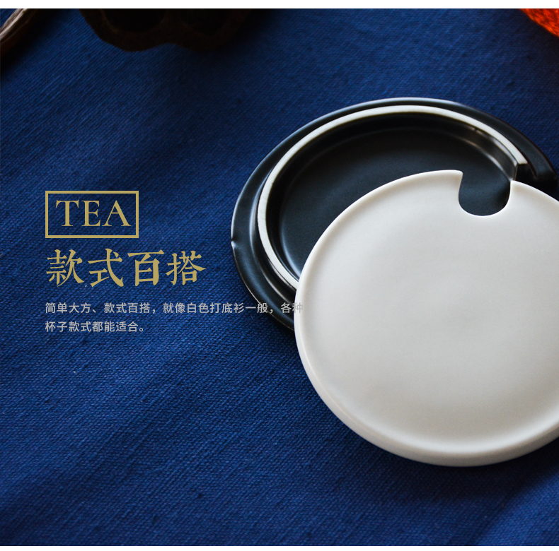 Lid ceramic general design keller cup accessories star cup cover cup, porcelain g cover sheet sells cup Lid