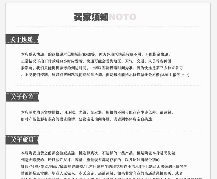 The Set and tic - tac - toe coasters authentic kung fu tea tea accessories cup mat bamboo cup tottenham