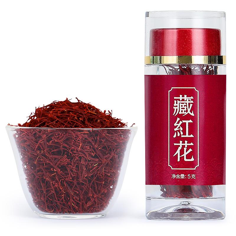 藏红花5克正品非特级伊朗西红花西藏正宗泡水喝番红花茶臧红花