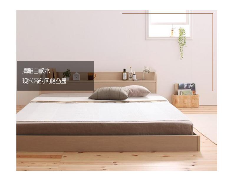 床-优化_09.jpg