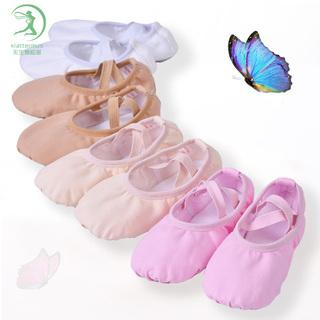 Танцевальная обувь,  Для взрослых младенец ребенок танец обувной девочки мягкое дно практика гонг обувной балет обувной кошачий обувной танцы обувной форма тело йога обувной, цена 144 руб