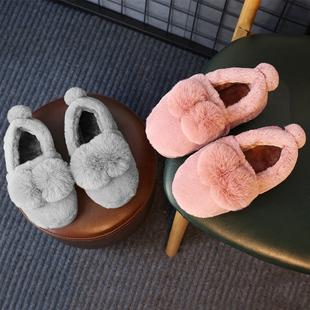 【清仓】冬季情侣亲子厚底包跟棉拖