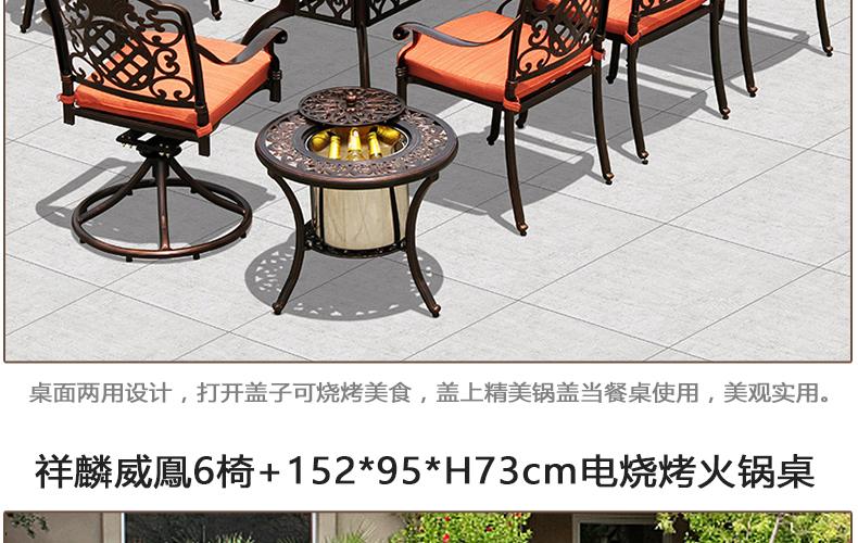 详情合成_18.jpg