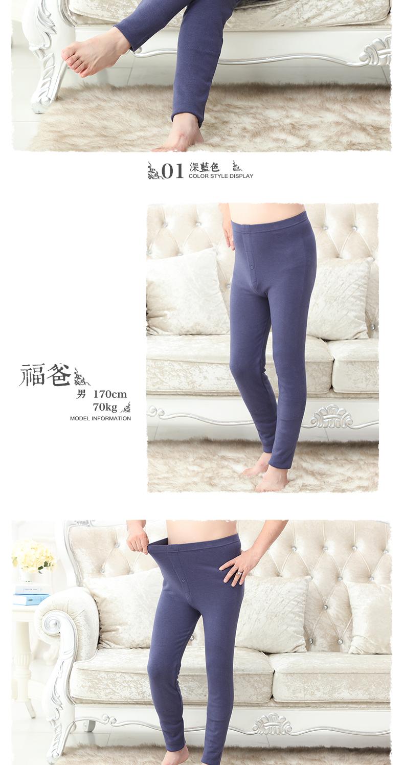 Pantalon collant Moyen-âge FDD3601K en coton - Ref 752564 Image 9
