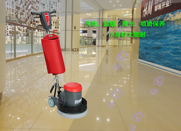 CD17A-手推式多功能擦地机