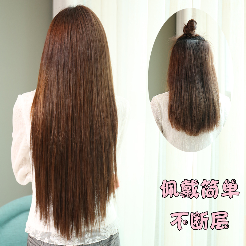 Usd 2438 Wig Female Long Straight Hair U Shaped Wig Hair Piece