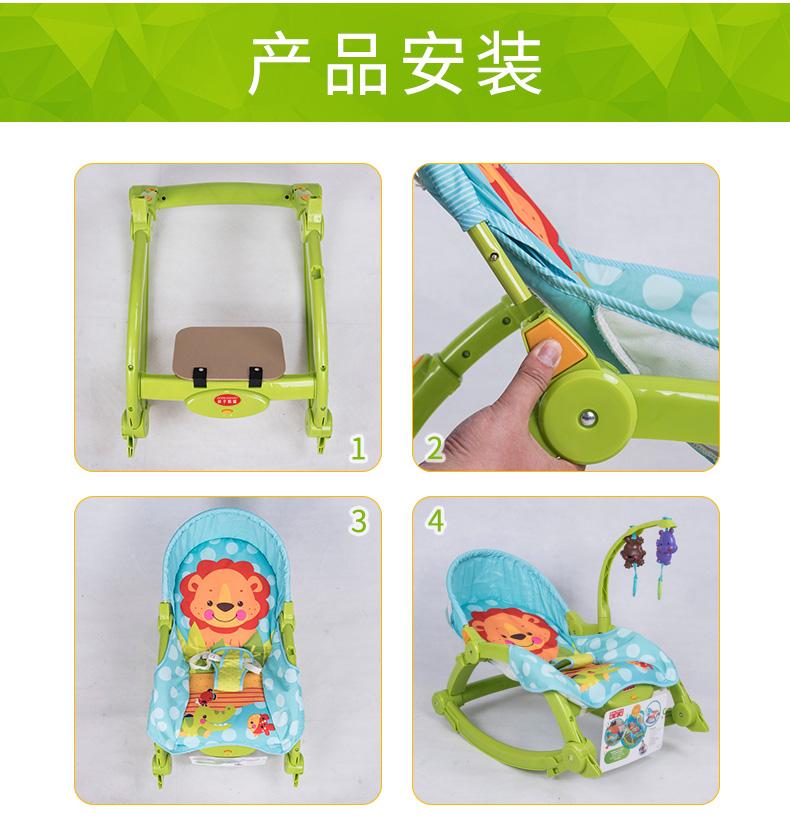 婴儿摇摇椅安抚椅躺椅新生儿哄睡摇篮床电动宝宝婴儿摇椅哄娃神器详细照片