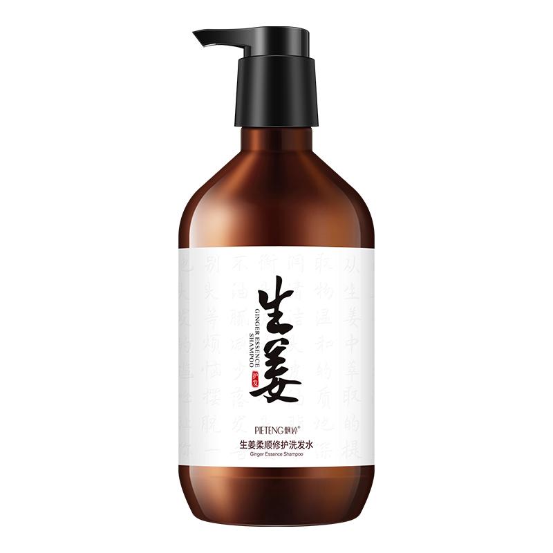 洗发水持久留香清洁保湿柔顺护发