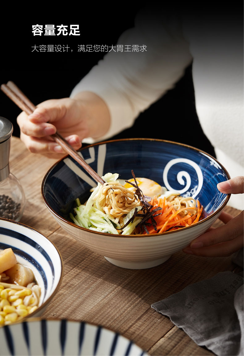 Japanese and wind rainbow such as bowl with large la rainbow such use ceramic bowl of creative move eat bowl bowl single hat to bowl