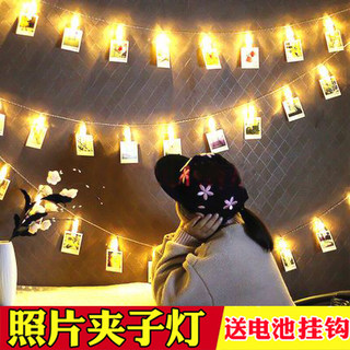 Led star lamp photo clip string ins girl heart room layout decorative lantern bedroom romantic warm